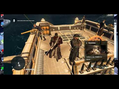 Как сделать русский язык в Assassins Creed Rogue