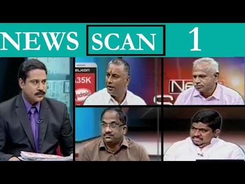 Maharashtra & Haryana Election Results   Congress Future in Both States   Part 1 : TV5 News