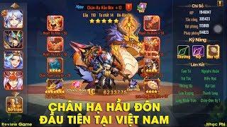 OMG 3Q SOCK - TOP 1 Sever Việt Nam NGƯỜI ĐẦU TIÊN Nâng Cấp HHĐ Lên CHÂN TƯỚNG || Review Game