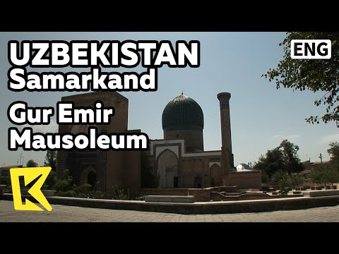 【K】Uzbekistan Travel-Samarkand[우즈베키스탄 여행-사마르칸트]아무르 티무르, 지배자의 묘/Gur Emir Mausoleum/Amir Timur/Tomb