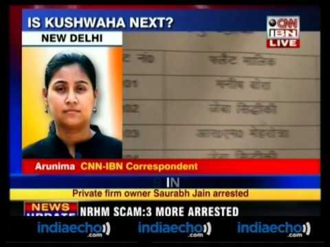 CBI Arrests 3 NRHM Accused - Indiaecho.com
