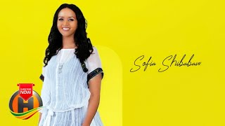 Sofia Shibabaw - New Ethiopian Music 2020 (Official Video)
