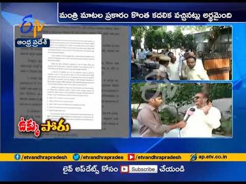 Kadapa steel plant | Interview With TDP MP JC Diwakar Reddy