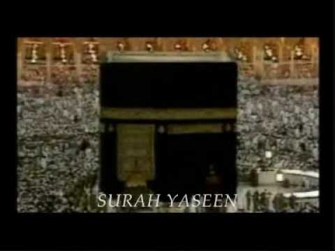 Surah Yaseen Qari Abdul Basit Part 1   4 By Sameer video