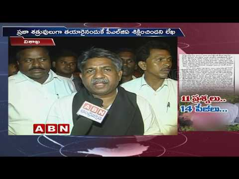 Extremist releases letter justifying The Assassination of TDP Kidari and Soma | ABN Telugu