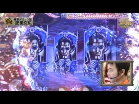 【パチンコ動画】CRナポレオン-唐草模様-確変大当たり
