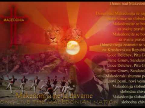 Denes nad Makedonija se ragja novo sonce na slobodata Makedoncite se borat za svoite pravdini! Makedoncite se borat za svoite pravdini! Od novo sega znameto se vee na Krusevskata Republika!...