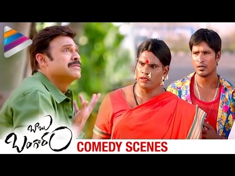 Babu Bangaram Movie Comedy Trailer | Venkatesh | Nayanthara | Maruthi | Latest 2016 Telugu Movie