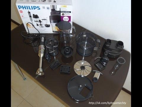 Блендер Philips HR1669. Первый обзор после покупки