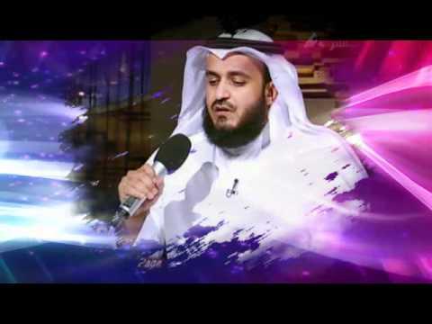 Me zërin e tij të ëmbel këndon Ajetul Kursin - Mishari Rashid al`Afasy(HD)