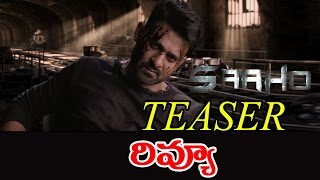 Saaho Official Telugu Teaser Review || Prabhas || Sujeeth