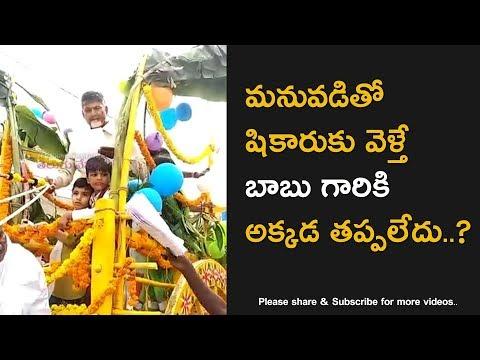 Andhra Pradesh Chief Minister Nara Chandrababu Naidu New Style of Taking Requests
