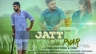 Jatt da pyar |||| Punjabi Heart touching love story |||| mashup &ong __By-Tahir khan pathan