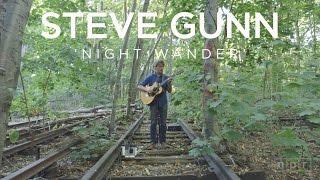 Steve Gunn - Night Wander: NPR Music Field Recordings