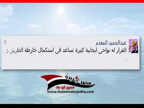 آراء المستخدمين حول قرار اللجنة العليا للإنتخابات  بإجرائها على مرحلتين