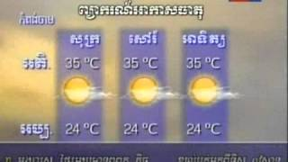 Cambodia News-TVK 8-2-2013-Weather Forecast News