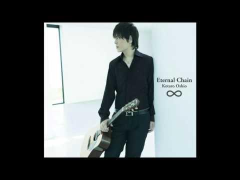 Kotaro Oshio - Interlude Starlight