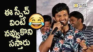 Vijay Devarakonda Superb Speech @Taxiwaala Movie Teaser Launch