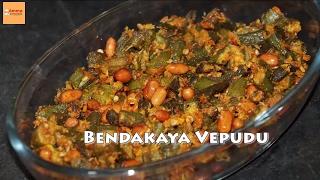 Bendakaya fry Bheni groundnut/ Lady's finger vepudu in telugu by Amma Kitchen