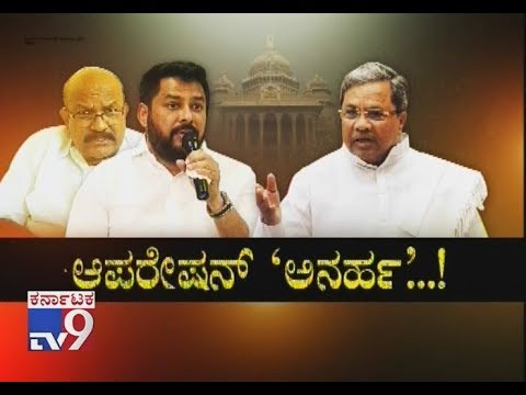 Operation Anarha: Siddaramaiah Directs MLAs to Attend CLP Meeting, Warns Anti-Defection Law