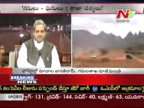 Ap govt. Stay on Obulapuram Mining.Part-III.25-11-10.