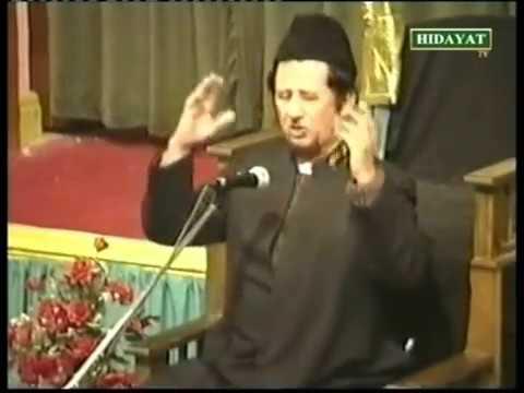 Holy Ramadan: 21 Ramadan 2011 Majlis Philosophy Of Namaz   Salat Syed Kalbe Sadiq Dua Hidayat Tv video