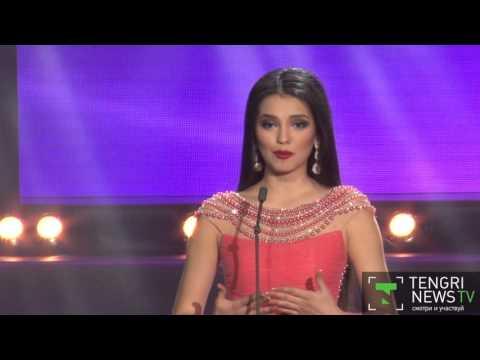 Мисс Казахстан-2015 стала 17-летняя студентка из Актау
