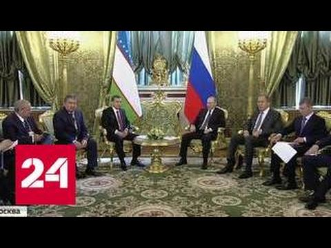 Сог булинг: Путин пожелал Узбекистану благополучия и процветания