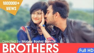 Bangla Natok 'BROTHERS' By Mabrur Rashid Bannah | Jovan | Nadia Mim | Shaown