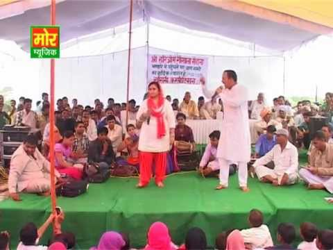 Raaj Path Chood Bhartari,nardev Rajbala Video Ragni,rajbala Nardev Haryanvi Ragni,rajbala Ragni,nard video