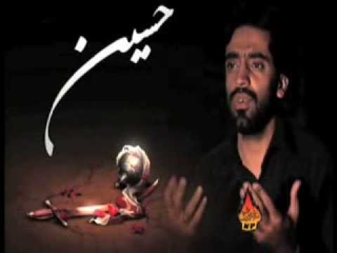 Hussain(a.s) Janam Hussain(a.s) Murteza Mashhadi video