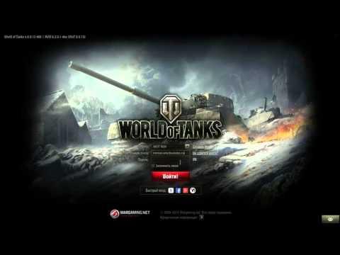 как быть если номер утерян к world of tanks