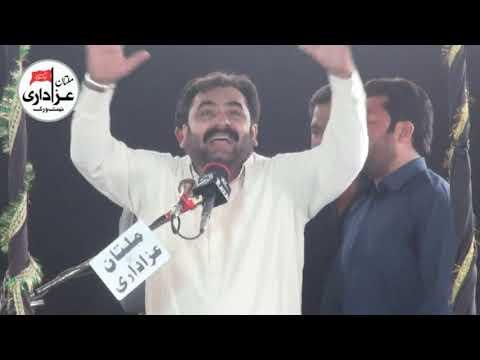 Zakir Syed Muhammad Hussain SHah I Majlis 12 Rabi ul Awal 2018 | ImamBargah Haideriya Salar Wahin