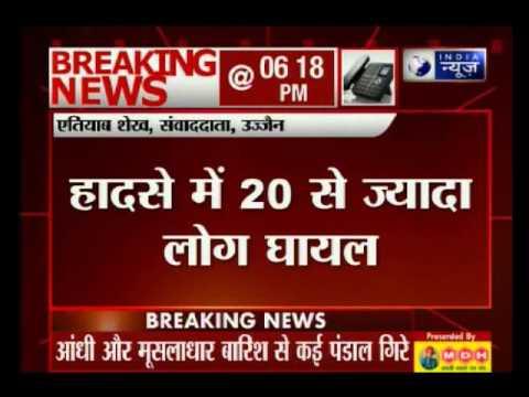 Simhastha Kumbh Mela tragedy: Pandal falls due to heavy rains in Ujjain; several injured