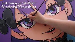 "Canvas art ""SUMIRE"""