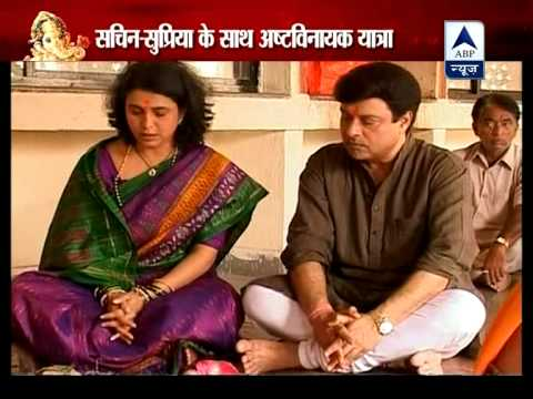 A Visit To Ashtavinayak With Sachin, Supriya video
