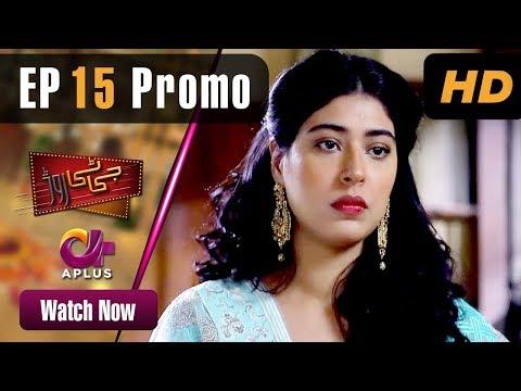 GT Road - Episode 15 Promo | Aplus Dramas | Inayat, Sonia Mishal, Kashif, Memoona | Pakistani Drama