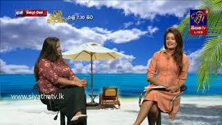 Gindara Wage - 2018 - 05 - 17 | Amila Nadeeshani