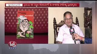Face To Face With Daasarathi Sahitya Award Winner Vajjala Shiva Kumar