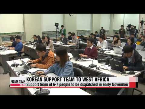 S. Korea to dispatch 6-7 officials to W. Africa for Ebola fight   한국정부 서아프리카국에 보