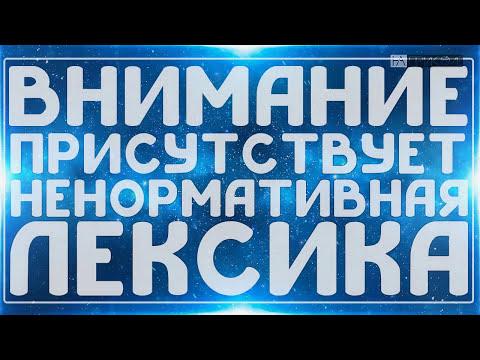 Приколы 2016 (18+) ТЕСТ НА ПСИХИКУ