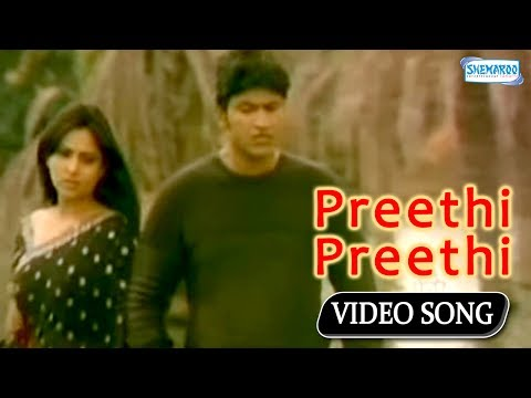 Preethi Preethi - Arasu - Puneet Rajkumar - Meera - Kannada Hit Songs video