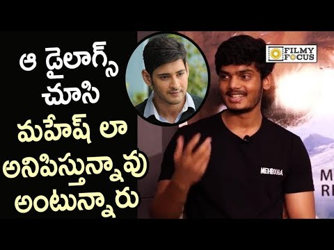 Akash Puri about Imitating Mahesh Babu in Mehbooba Movie - Filmyfocus.com