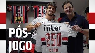 PÓS-JOGO X VASCO: RODRIGO CAIO #250 | SPFCTV