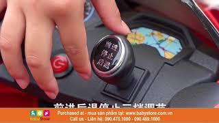 Ô tô điện trẻ em Jeep Batman 5168 (Có nhún bập bênh, cánh mở, BH 1 năm)
