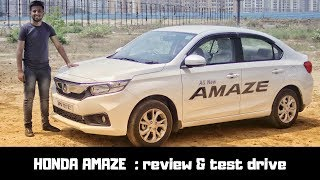 HONDA AMAZE : a detailed review with features & test drive reports | AMAZE 2018 |amaze facelift