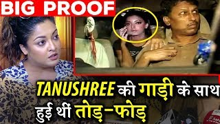 VIRAL VIDEO: The Mob Attack on Tanushree Dutta After She Walkouts From Horn Ok Pleassss