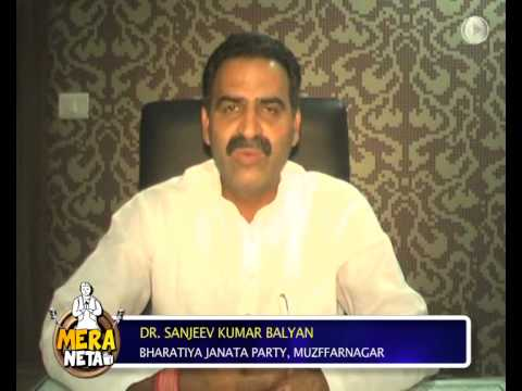Dr. Sanjeev Kumar Balyan BJP || Winner from Muzaffarnagar Uttar...