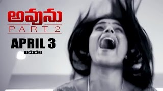 Avunu 2 Movie Review