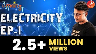 Electricity - 1 | Class 10 Physics | Science Chapter 12 | CBSE NCERT Questions & Numericals